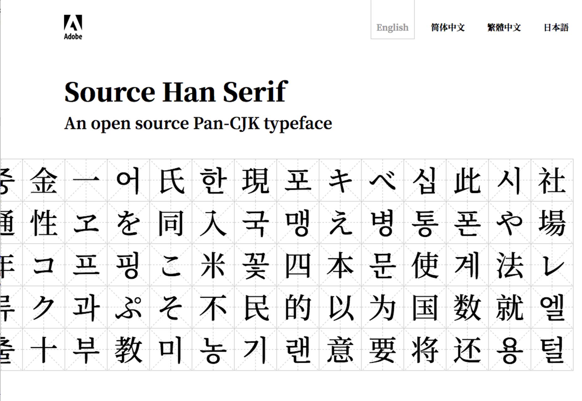 fuente-han