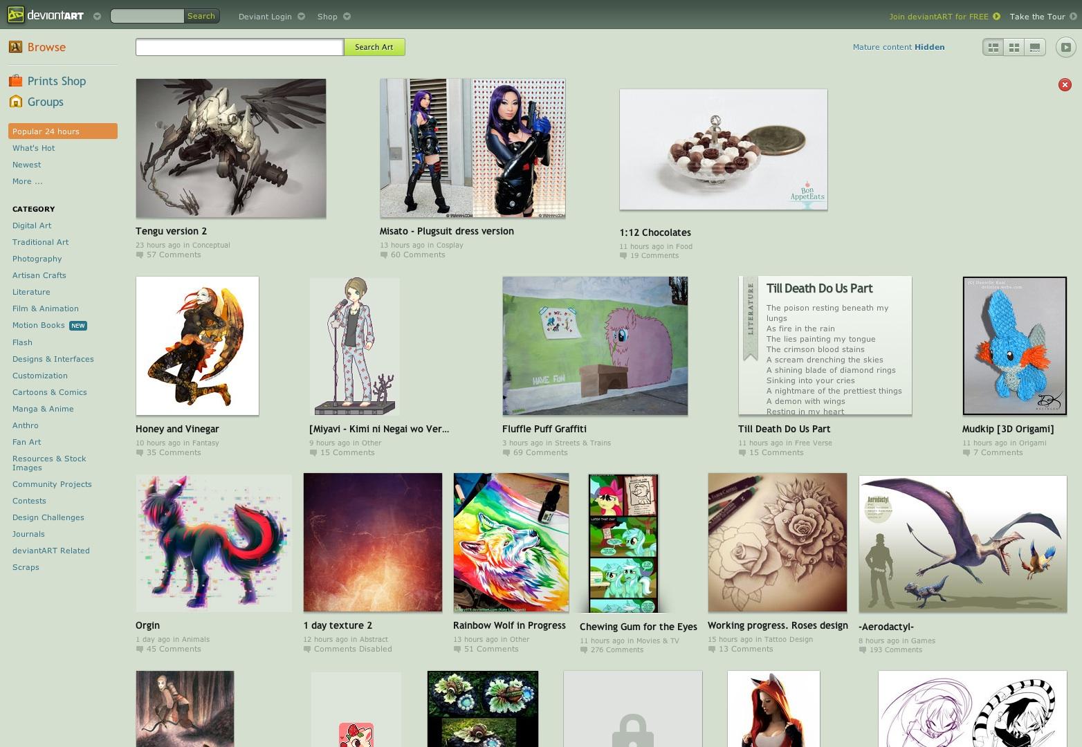 deviantART: ¡donde ART cumple con la aplicación!