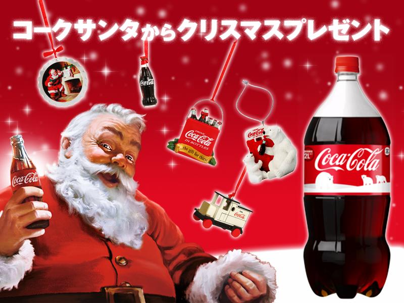 coke ornaments.png