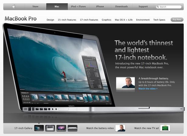 Estética de Apple