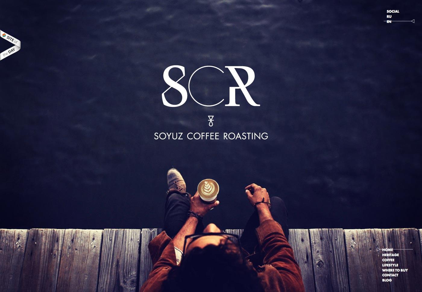 soyuz kaffe risting