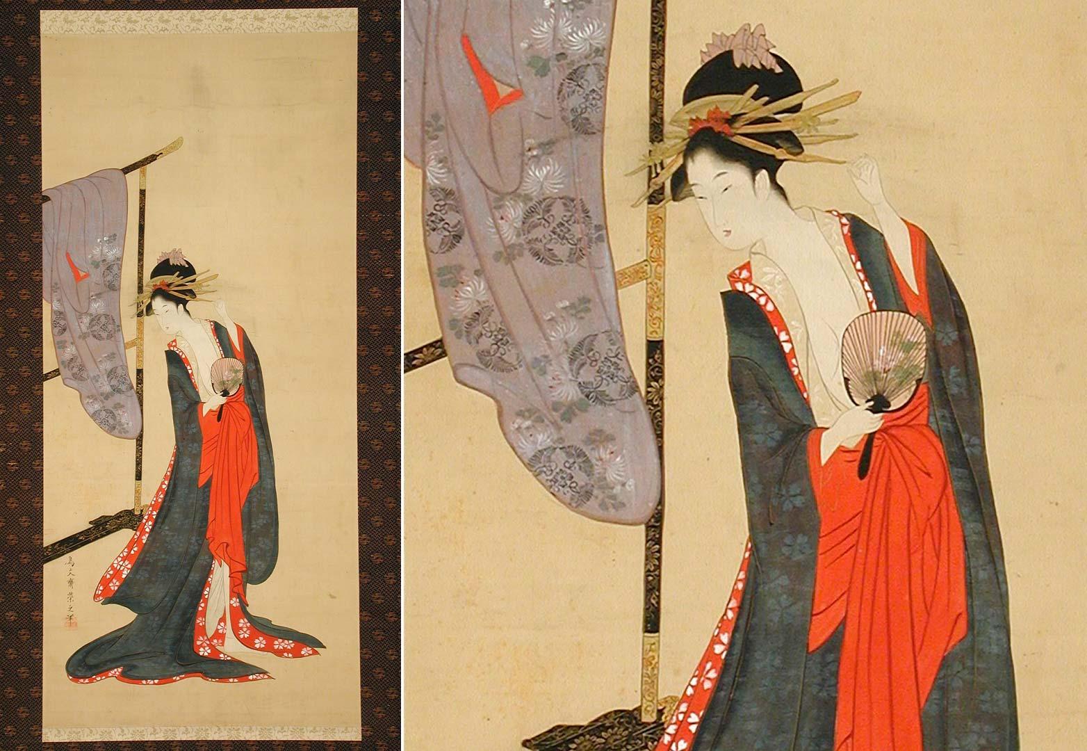 beige-oiran-in-zomer-kimono