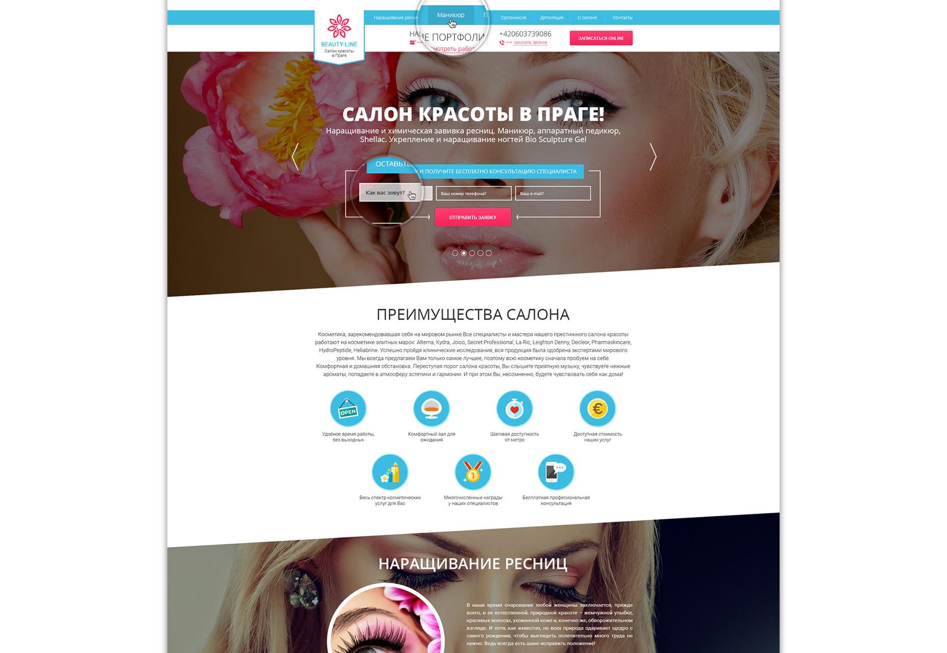 Beauty-Line: Šablona stránky pro krásu