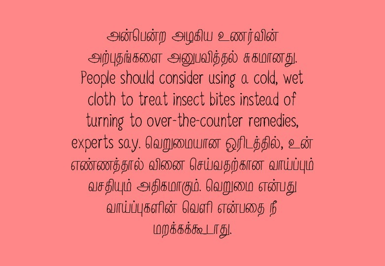 neythal-tamil-free-font