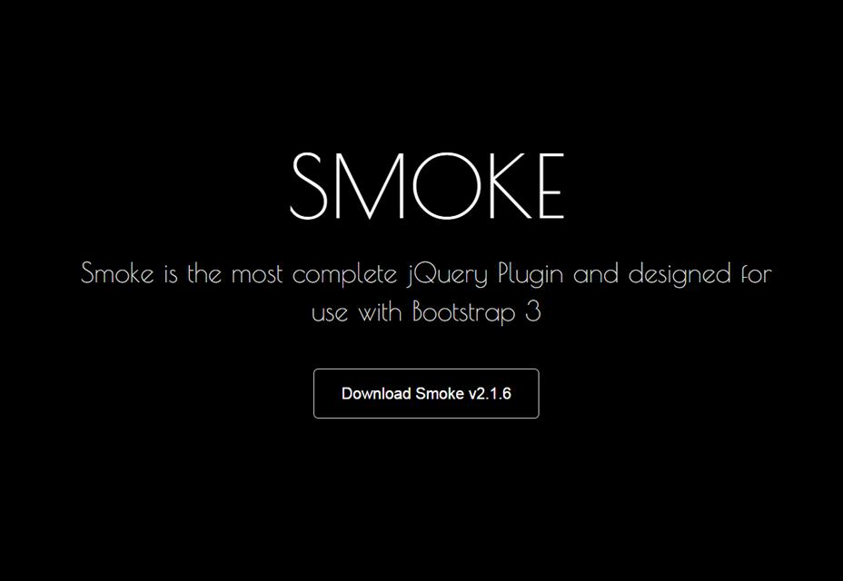 Smoke: Plugin de JQuery para validar formularios